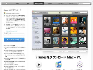 iTunesDownload.jpg